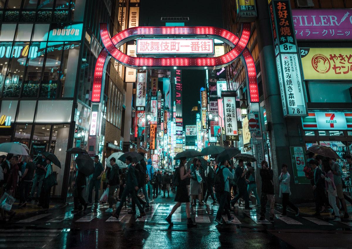 Asian_City