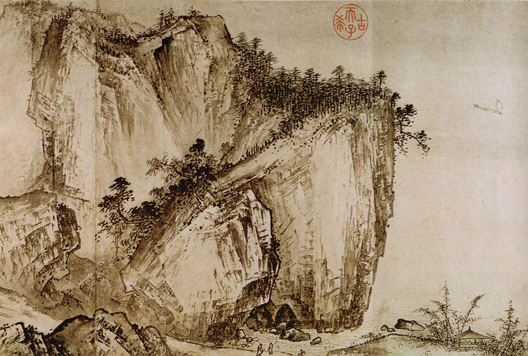 Xia_Gui,_Streams_and_Mountains_with_a_Clear_Distant_View,_detail