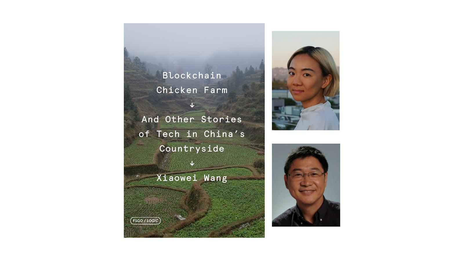 Blockchain Chicken Farm