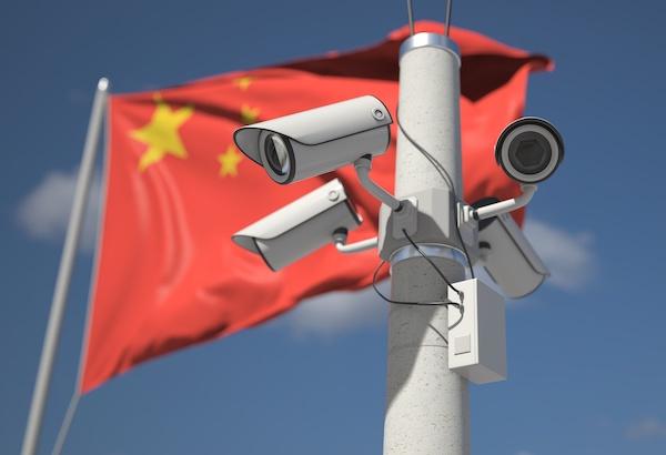 Chinese surveillance cameras